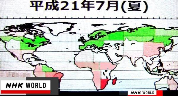 NHK World JAXA CO2 chart