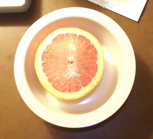 Simple sugared grapefruit in a bowl